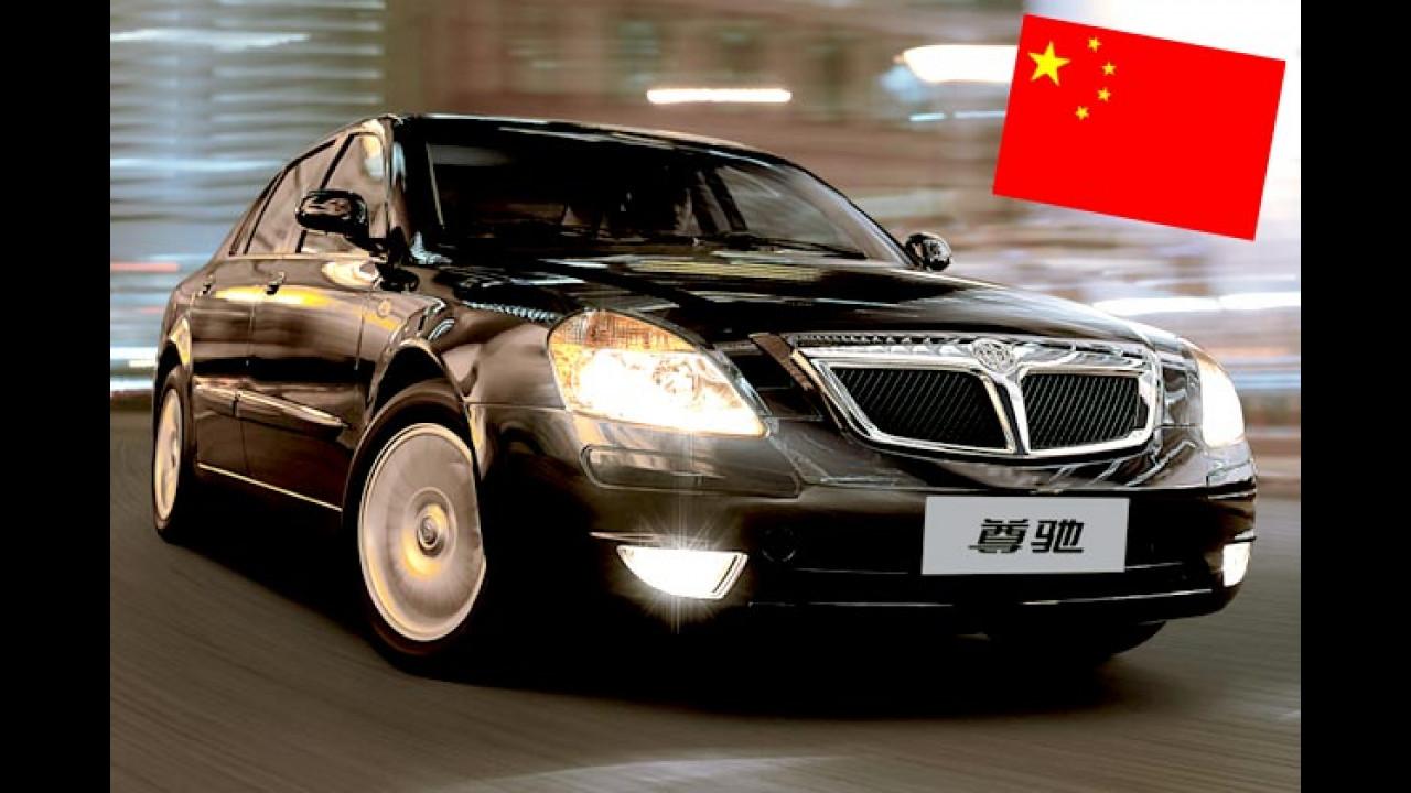 Das Autojahr im Rückspiegel - die Höhepunkte aus 2005