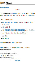 2016 Chevrolet Cruze Emoji release
