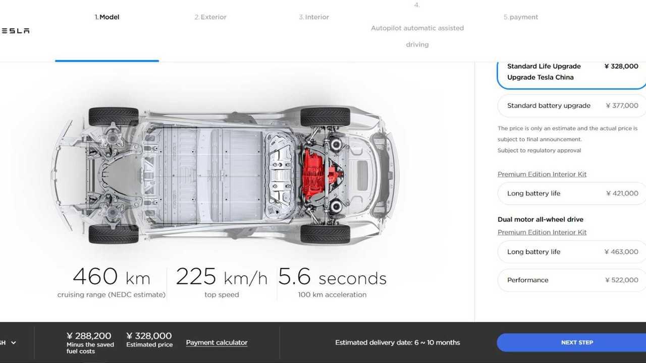Tesla Model 3 China Order Page