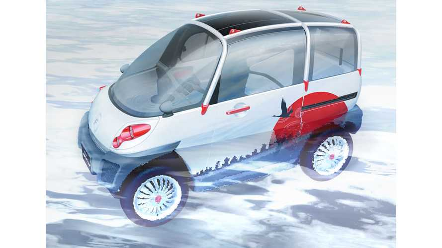 FOMM Concept One - A Flood-Proof (Well...Sort Of) Electric Vehicle