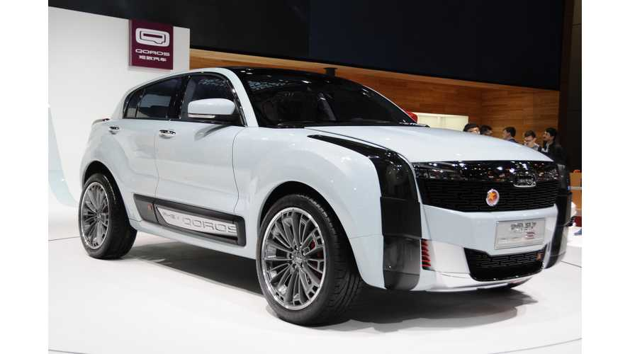 Qoros 2 SUV PHEV Concept At The 2015 Auto Shanghai – Photos & Videos