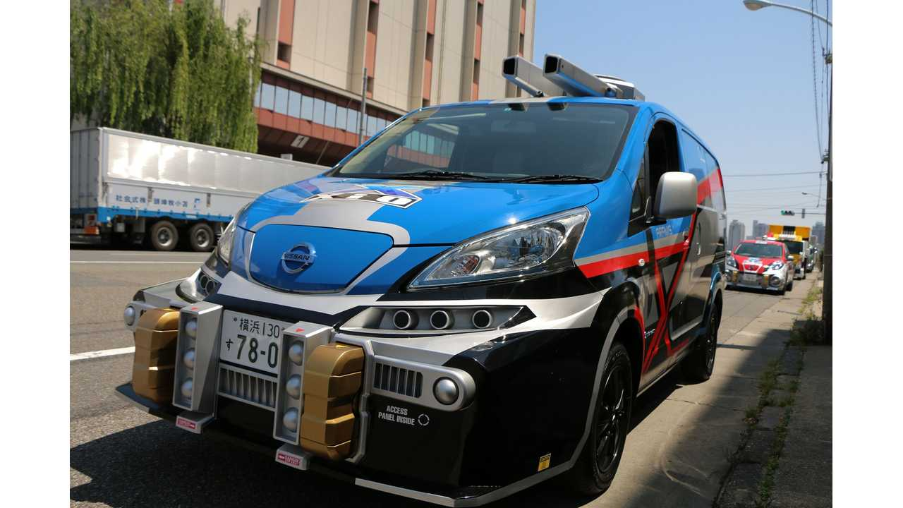Electric cannon on the roof of Nissan e-NV200 Ultraman X