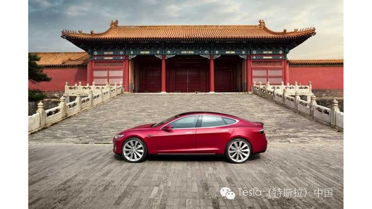 Elon Musk Says Tesla Hasn't Signed A Deal For Factory In China