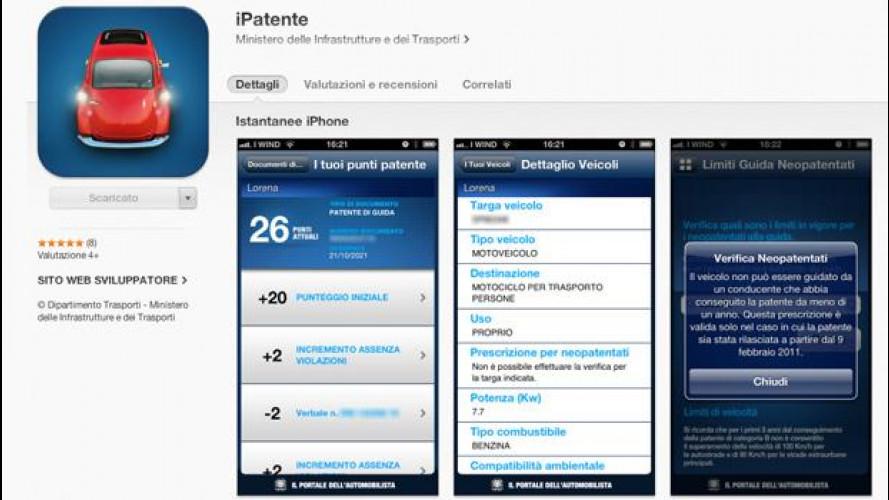 App iPatente: utile. In teoria...
