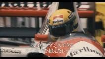 Trailer: Ayrton Senna - O Filme
