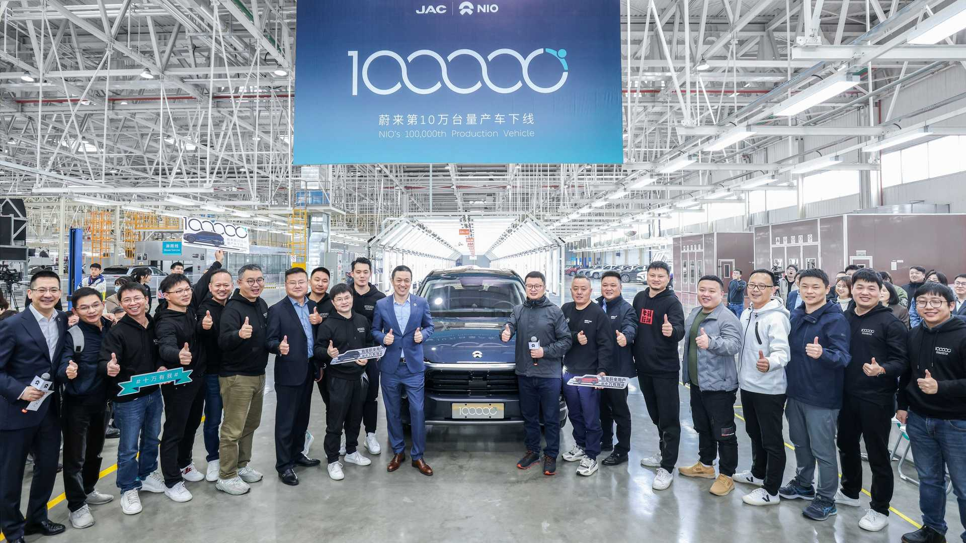 100,000th NIO Car Rolls Off The Production Line