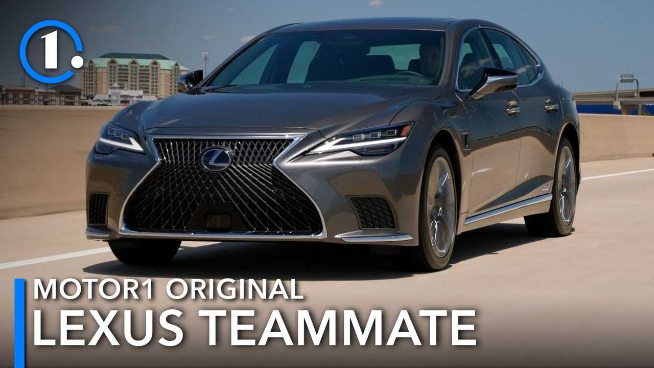 Lexus Teammate Advanced Drive