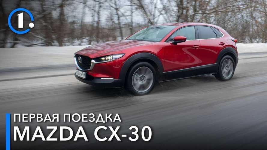 Из 3 в 30: новый кроссовер Mazda – замануха или правда прогресс?