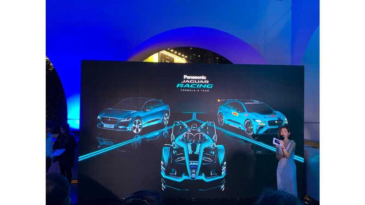 Jaguar Hong Kong Launch Event
