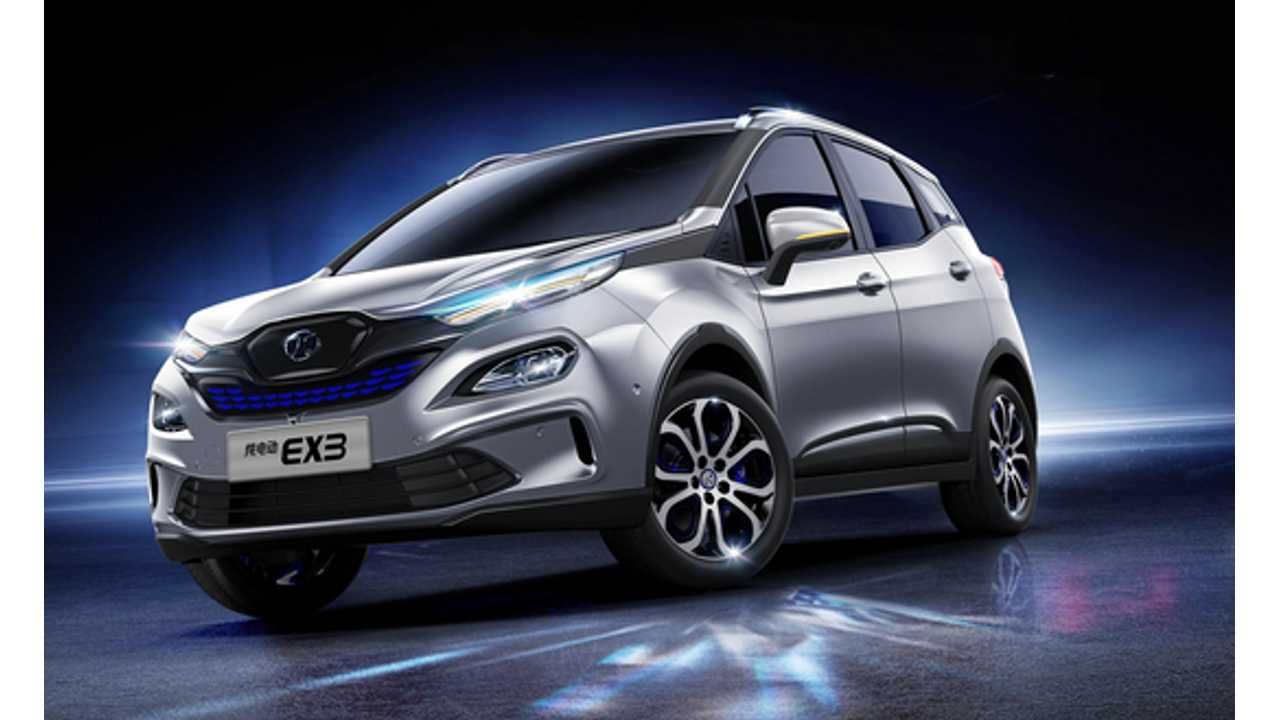 BAIC EX3 Electric Car To Launch In April