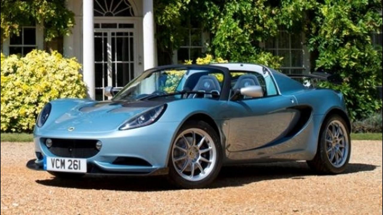 [Copertina] - Elise 250 Special Edition, una Lotus da collezionisti