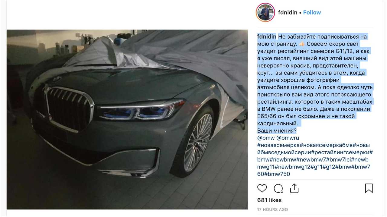 BMW 7 Series Exposed