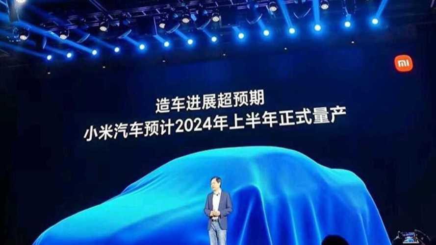 Официально: первый автомобиль XIaomi выйдет в 2024 году