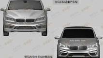 2014 BMW 1-Series GT patent photo