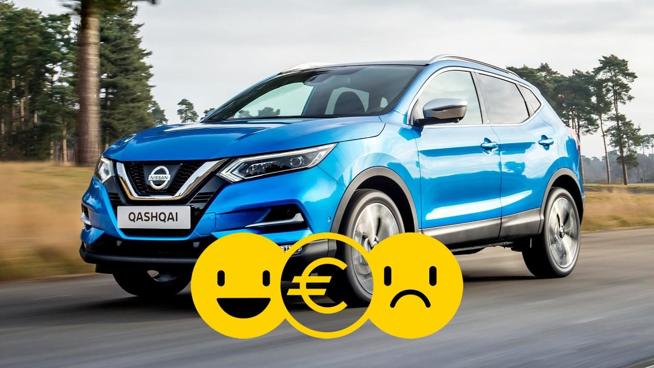 [Copertina] - Promozione Nissan Qashqai, perché conviene e perché no