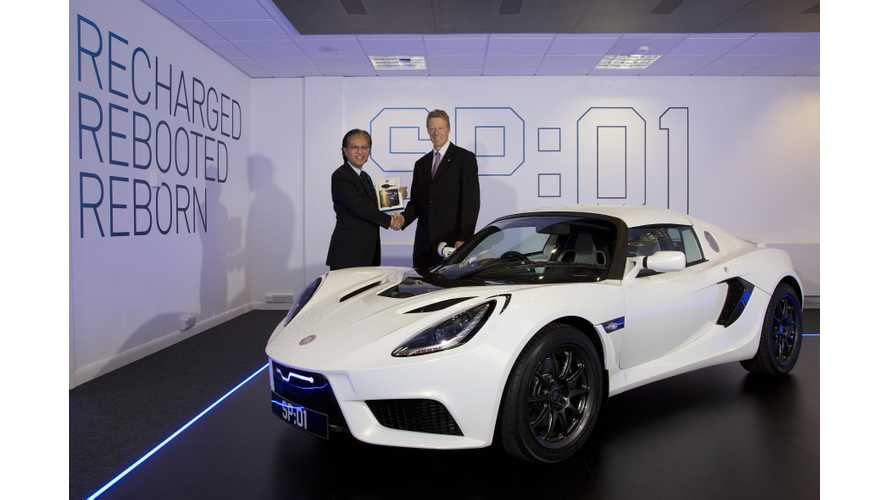 Irony:  First Detroit Electric SP:01 Built In UK, Sold To China