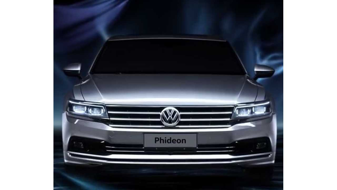 phideon 2