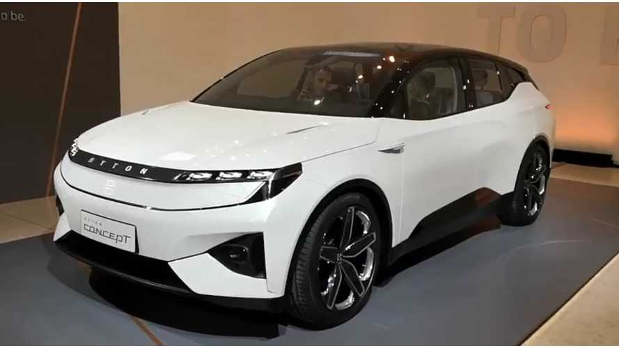 Byton Reveals Near Production-Ready Electric SUV - Videos