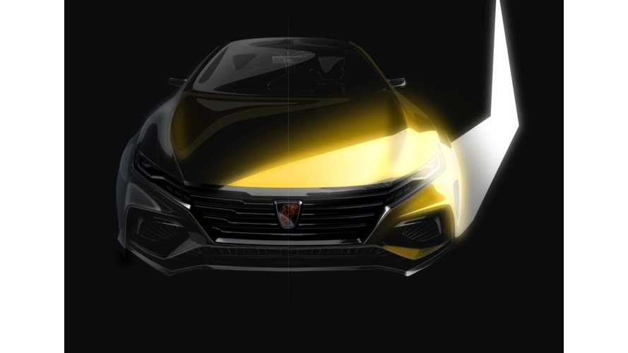 Electric Roewe Vision-R Concept Debuts