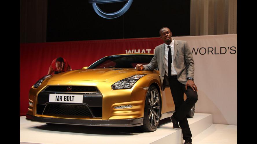 La Nissan GT-R