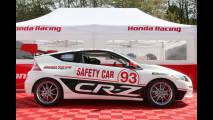 Honda CR-Z Racer