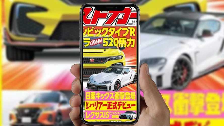 Toyota Supra GRMN, arriva la più cattiva?