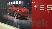 2017 Tesla Model S facelift (not confirmed)