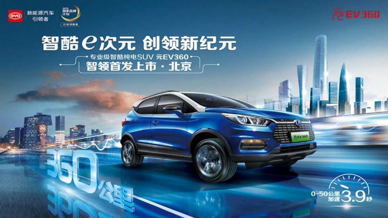 BYD Yuan To Get EV500 Version With 500 KM Range