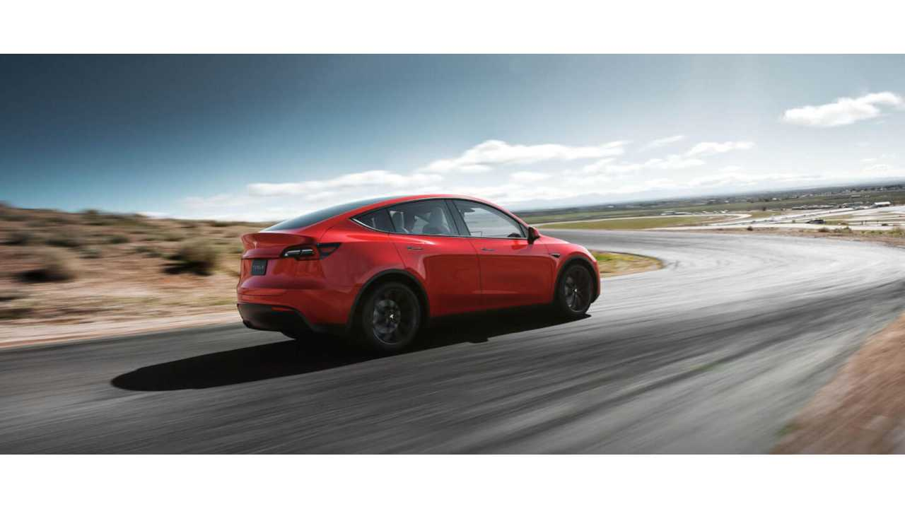 Most Expensive Tesla Model Y Is $74,500: Configurator