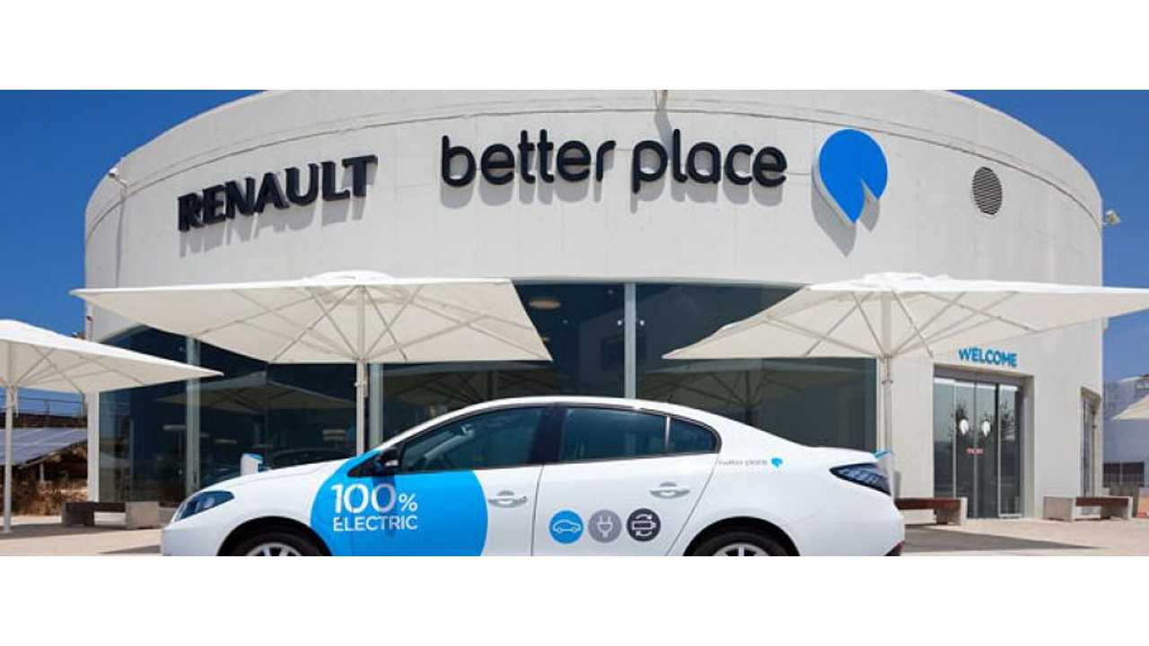 New Name, More Locations From New Owners Of Better Place's Charging Infrastructure