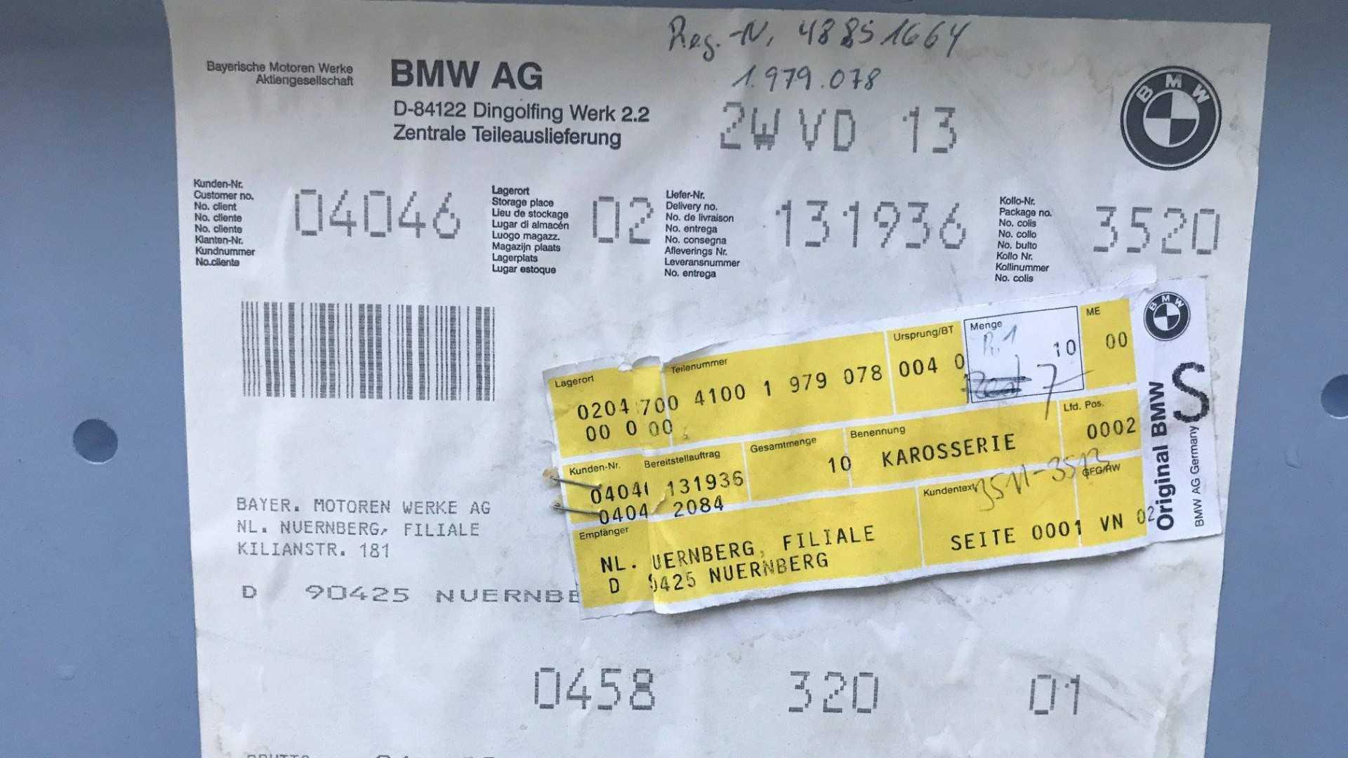 """[""""BMW E30 M3 Shell""""]"""
