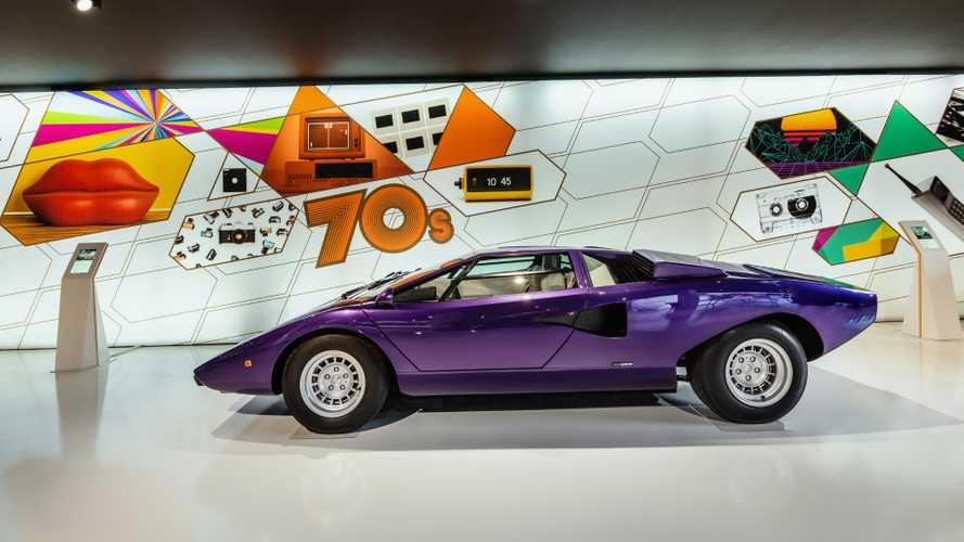Lamborghini Launches Updated Museum