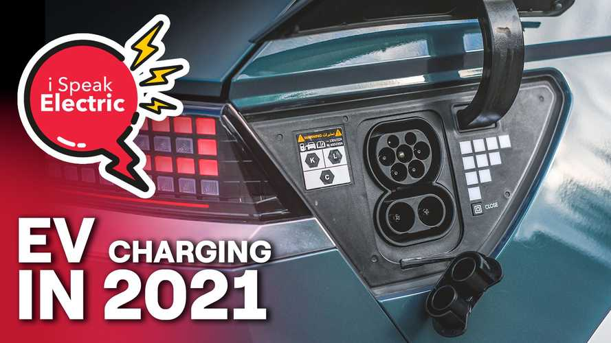 EV Charging In 2021: What You Need To Know