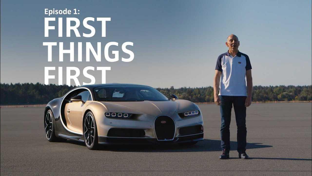 Andy Wallace Bugatti Chiron video