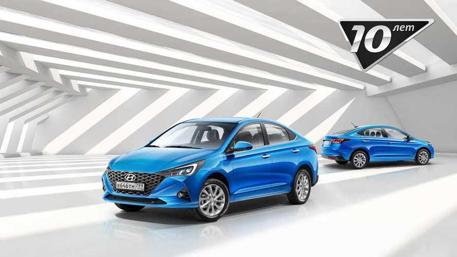 Юбилейный Hyundai Solaris оценили в рублях