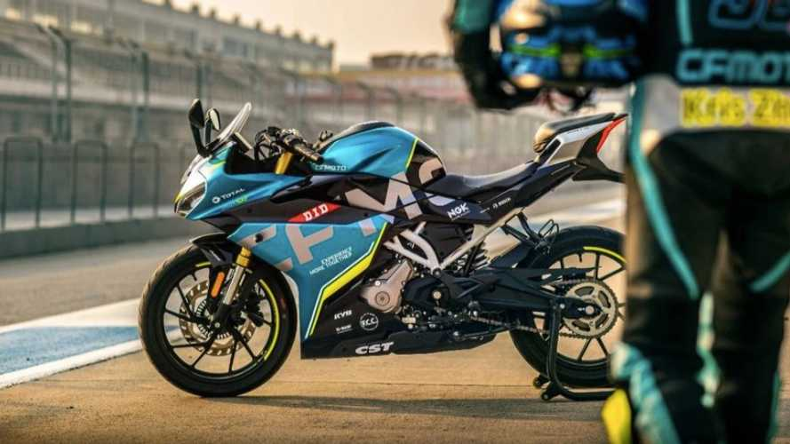 CFMoto Launches 250SR Racing Version