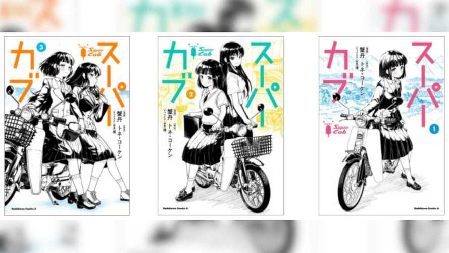 A Honda Super Cub Anime Is In The Works And We Need It Now
