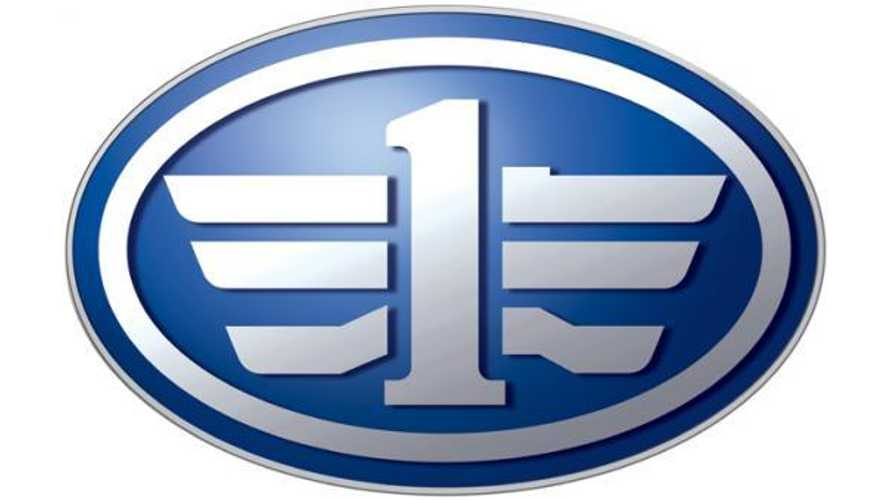 FAW Luxury Division Will Launch 15 Battery-Electrics By 2025, Including One In 2018