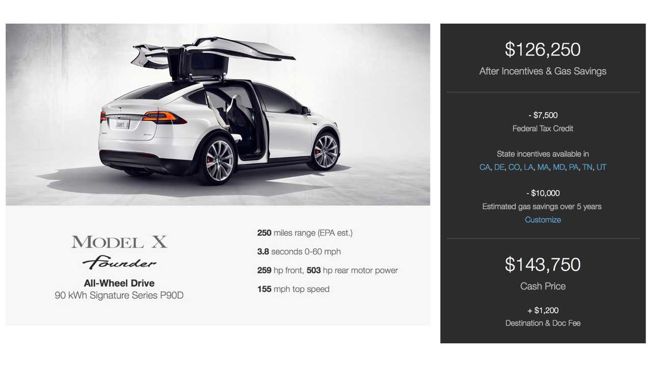 model x founders edition config