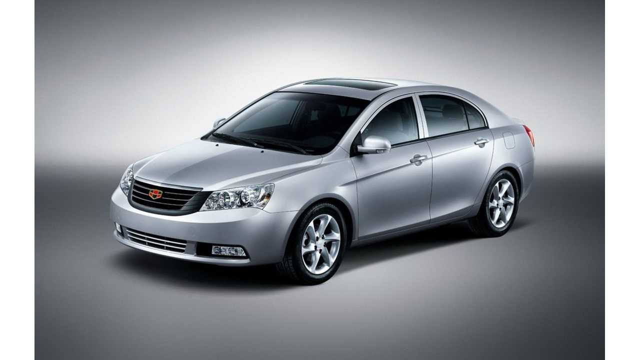Geely Creates New Division For New Energy EVs