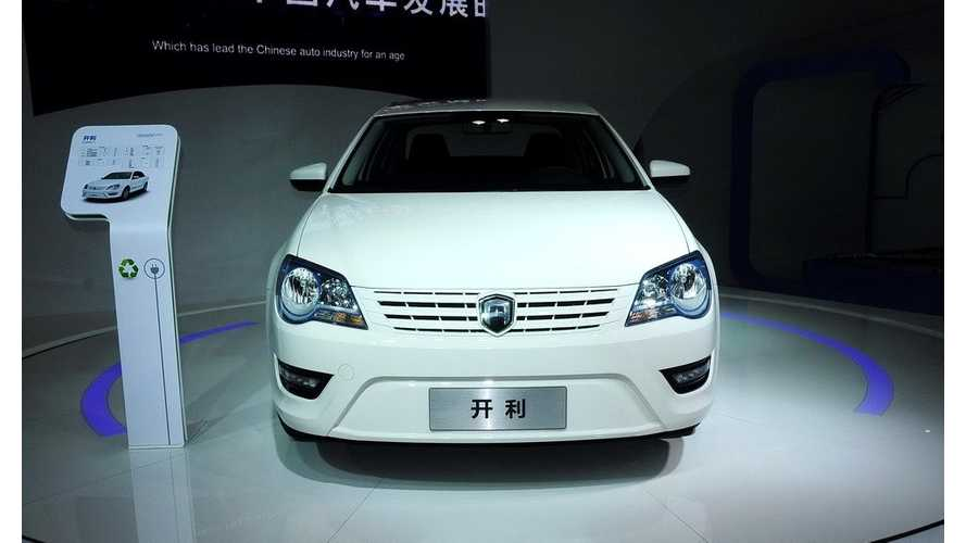 Volkswagen & FAW Introduce Carely Electric Vehicle Brand in China