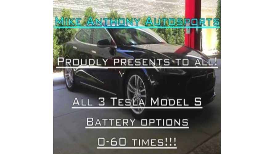 Video: Tesla Model S 60 kWh Versus 85 kWh Versus P85 - 0 to 60 MPH