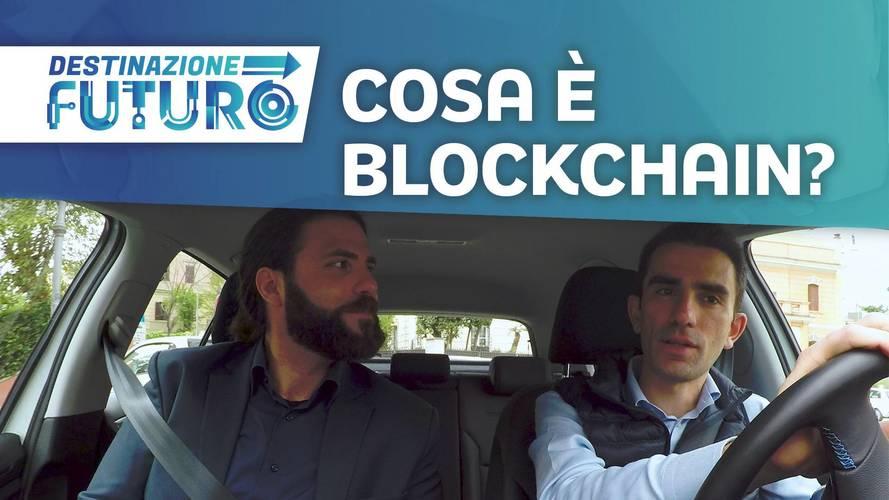 Blockchain, la tecnologia del futuro, anche dell'auto