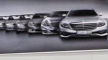 2016 Mercedes E-Class exterior