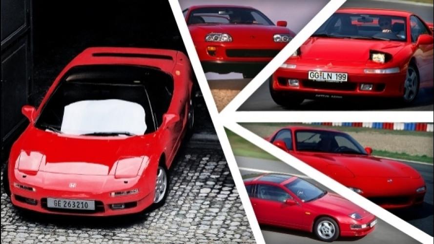 Sportive giapponesi Anni '90, da far tremare Ferrari e Porsche