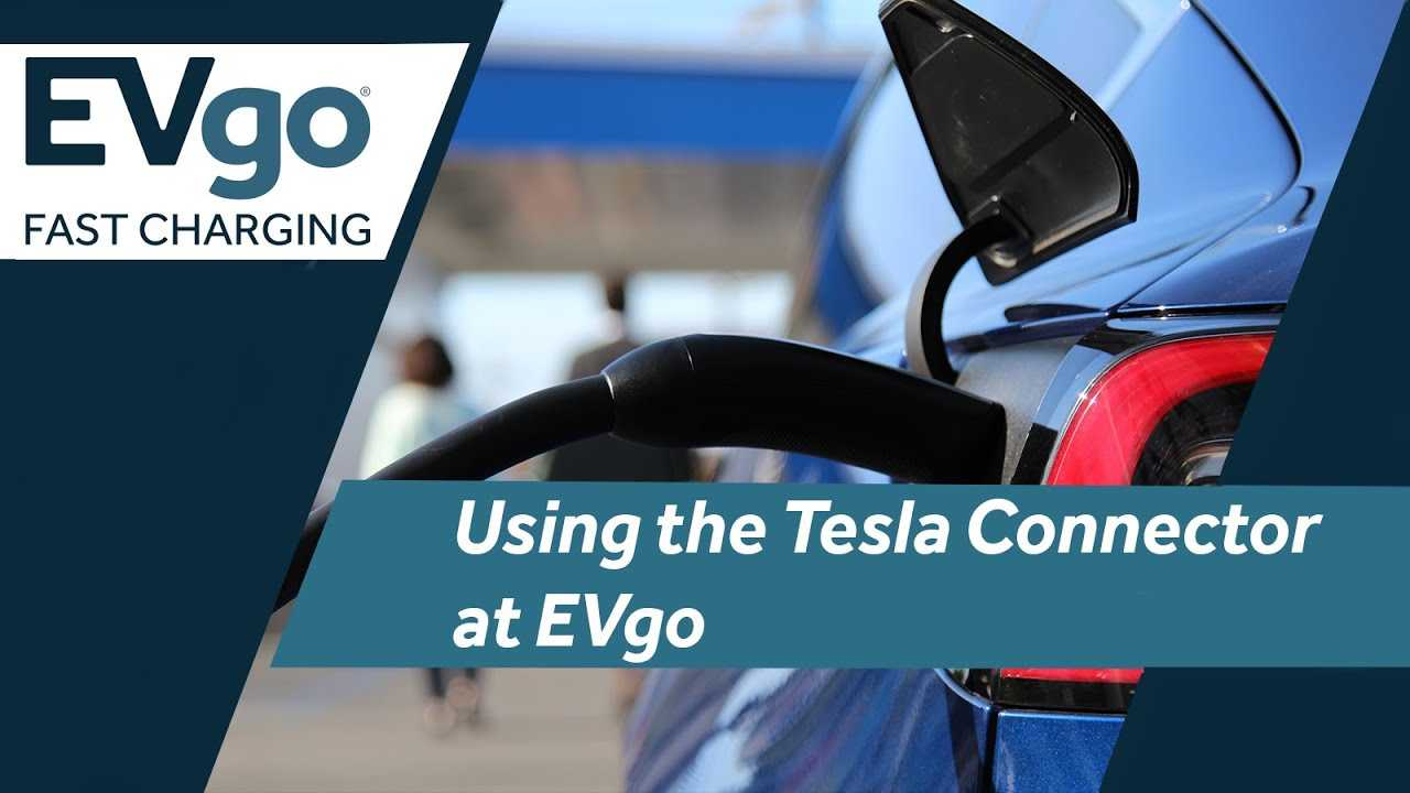 evgo tesla connector