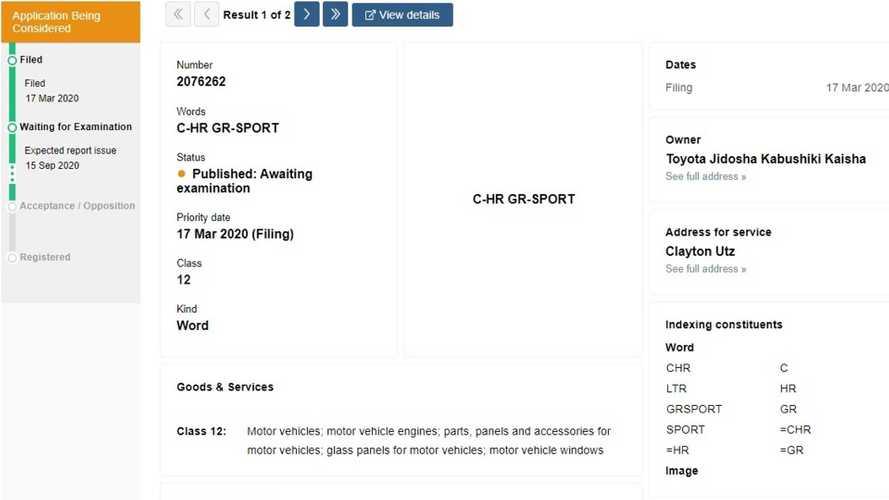 Toyota GR Corolla и C-HR GR-Sport: патентная заявка