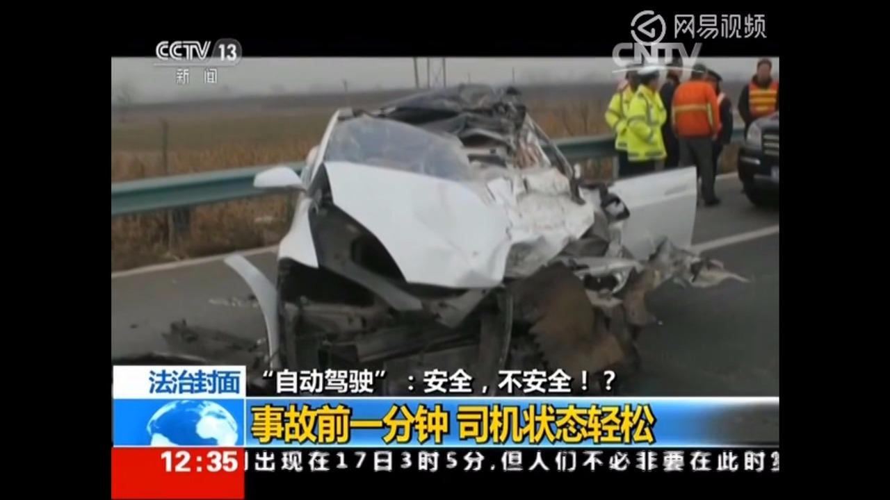 Tesla fatal crash in China