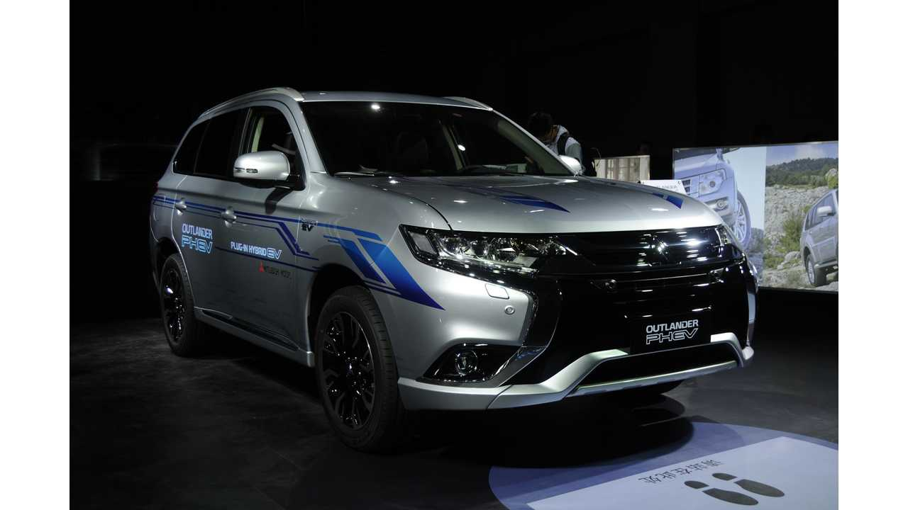For those in Nrorth America, the Mitsubishi Outlander PHEV looks like this!