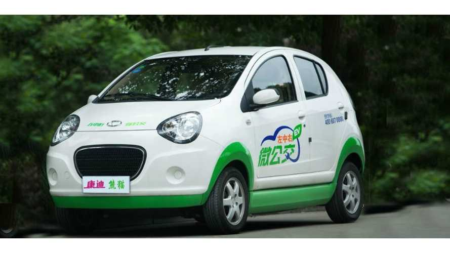 Kandi Delivers Thousands Of Electric Cars In China; Signs Multiple Deals